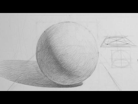 Как нарисовать шар видеоурок