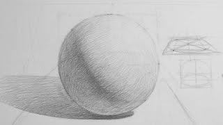 Рисунок шара.