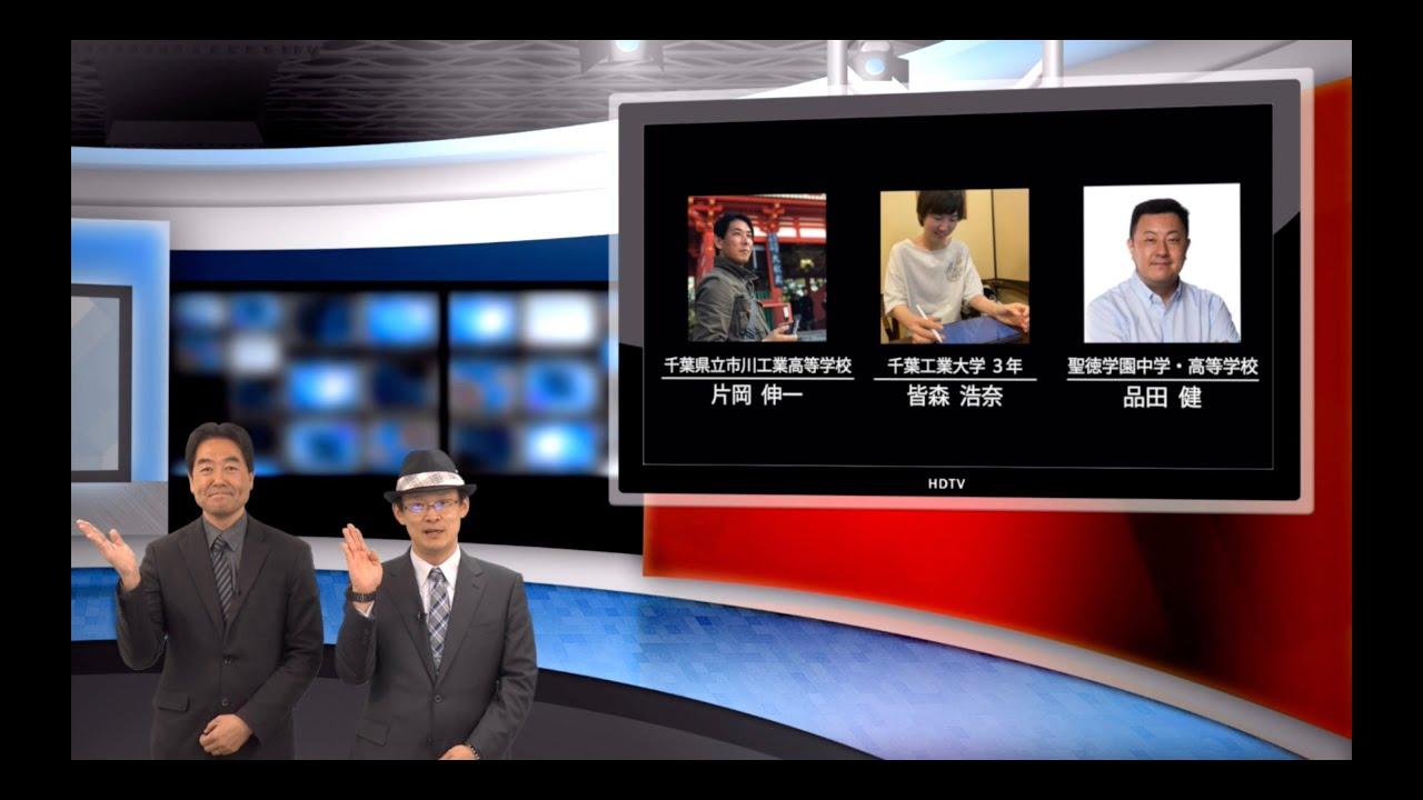 iTeachers TV 2021 新春スペシャル(第1回)を公開しました!