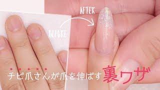 【3Dネイル】短い指が長くなる!?バーチャルフレンチネイル|Virtual French Nail Art! thumbnail