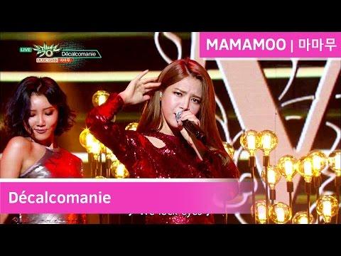 MAMAMOO (마마무) - Décalcomanie [Music Bank COMEBACK / 2016.11.11]