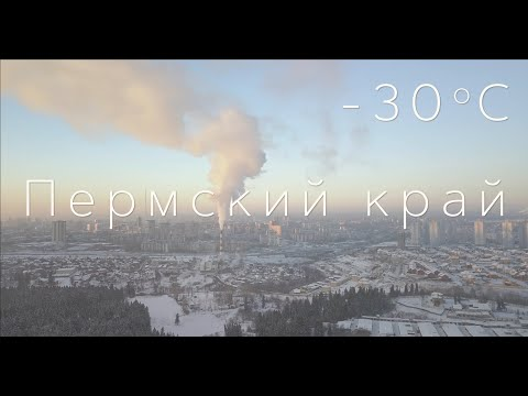 Пермский край, Каменный город, Белогорский монастырь, Хохловка(4к)