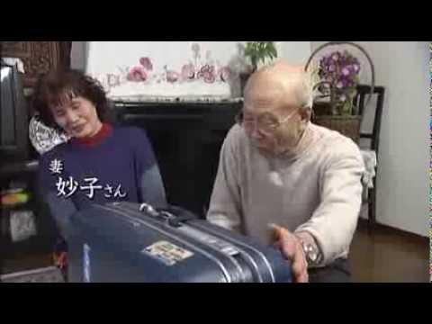 修理、魅せます。 #012「スーツケース」