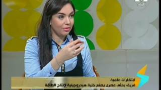 بالفيديو.. عالم مصري يوضح أسباب الحرائق بالبيوت الريفية ويعلن عن اكتشاف جديد