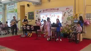 Publication Date: 2018-05-18 | Video Title: 聖公會仁立紀念小學 15週年校慶 小舞台 4
