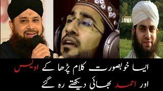 Download Beautiful Qasida Salawat Medley - Sholawat - Arabic (with lyrics subtitles )