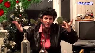 Новогоднее поздравление от  Жорика Вартанова и Федора Федорова