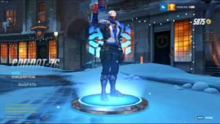 Overwatch 10 новогодних контейнеров (ЛЕГА)