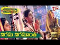 Download Annamayya Songs | Nigama Nigamatha Song | Nagarjuna | Ramya Krishna | Mohan Babu MP3 song and Music Video