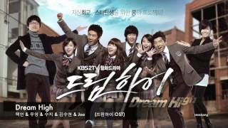 Dream High (드림하이 OST) HQ | Download