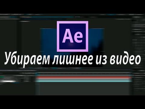 Качество видео и его улучшение  программа Neat Video