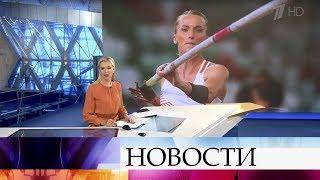 Выпуск новостей в 09:00 от 30.09.2019