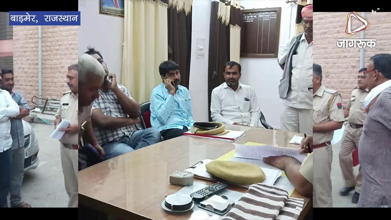बाड़मेर एसपी, समेत सात पुलिसवालों के खिलाफ मामला दर्ज