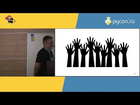 Ришат Ибрагимов, Яндекс «Квантовое программирование на Python: учимся на примерах»