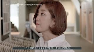 LG 오브제컬렉션 냉장고 X 윤현상재 최주연   신개념…