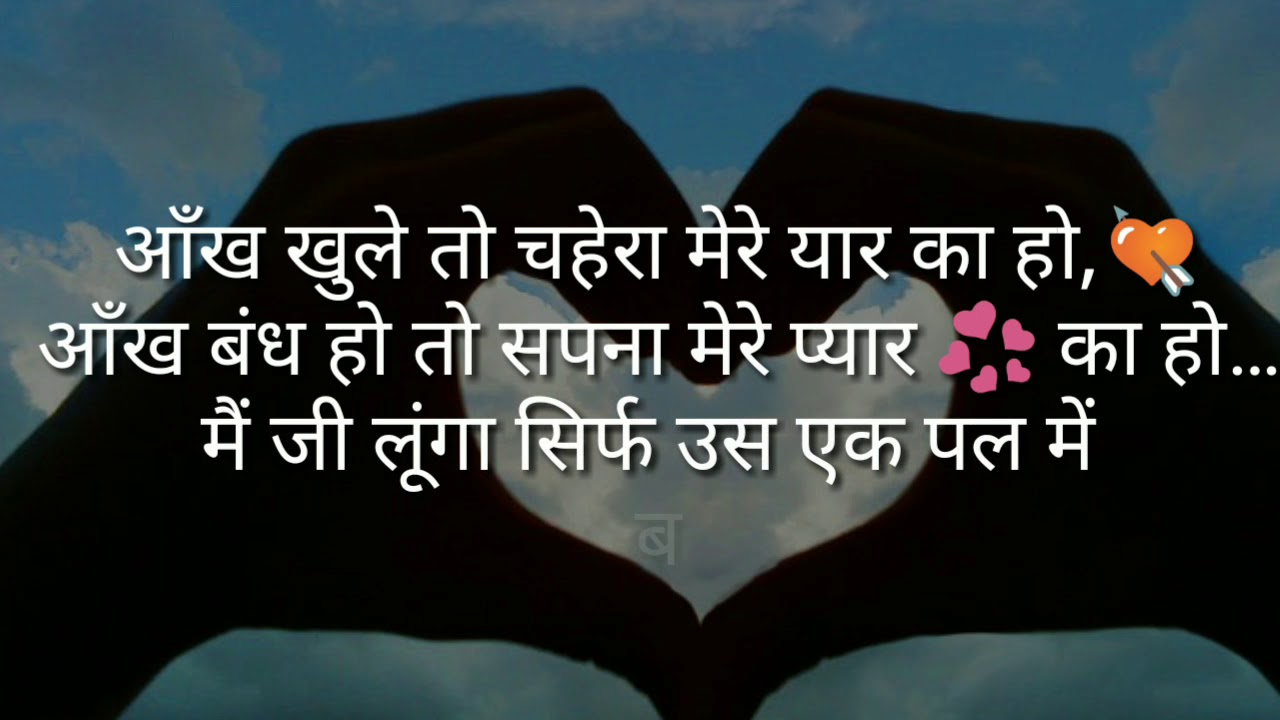 best promise day whatsapp status shayari sms quotes 2018 in hindi