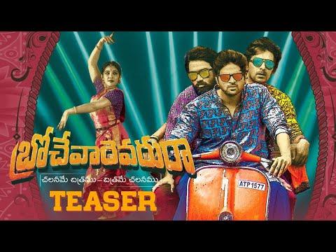 Brochevarevaru Ra Teaser | Sri Vishnu, Nivetha Thomas, Nivetha Pethuraj, Satya Dev