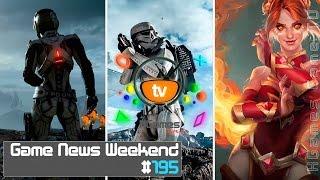 Игровые Новости — Game News Weekend #195 | (For Honor, Mass Effect: Andromeda, DOTA 2 7.0)