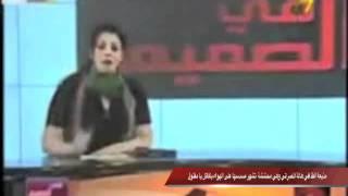 Repeat youtube video فيديو اعتقال هالة المصراتي Libya Tripoli