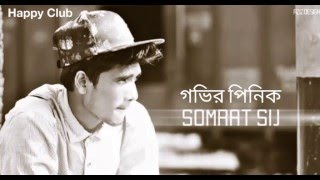 SoMrat Sij - Govir Pinik (Official Audio Song) Bangla Rap | By | HC Productions