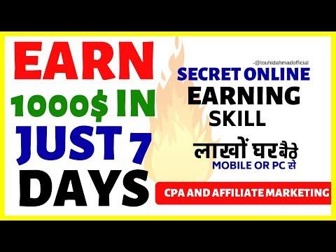 Secret Hidden CPA and affiliate marketing training step by step   सिर्फ 7 दिन में हजारों कमाने लगोगे thumbnail