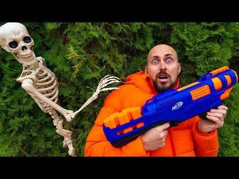 ПОБЕДИТЬ, что бы ВЫЖИТЬ.Nerf-Extreme-Skeleton.