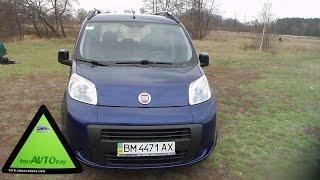 Продам АВТО ФИАТ КУБО Fiat QUBO 2009 Тест драйв