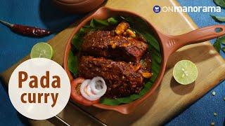 Fish Pada Curry Meen Pada Curry