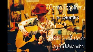 『Come Together/ The Beatles (Solo Guitar Cover) 』/Yu Watanabe わたなべゆう