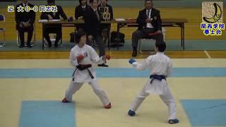 Karate Kansai,Japan 2018 第52回関西学生個人 女子組手-55kg決勝戦 藤...