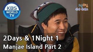 2 Days and 1 Night Season 1 | 1박 2일 시즌 1 - Manjae Island , part 2