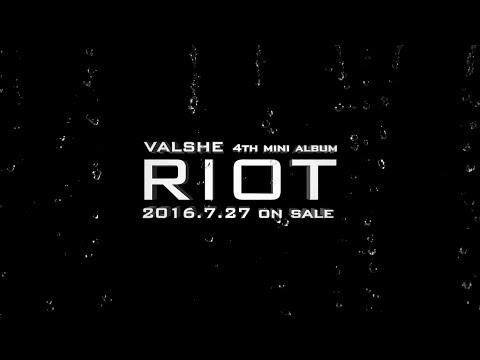 4th Mini ALBUM「RIOT」 クロスフェード【OFFICIAL】