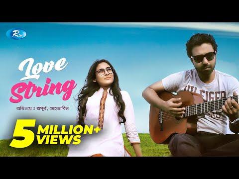 Love Strings | Natok | Apurba | Mehazabien | Bangla New Natok 2017 | Rtv
