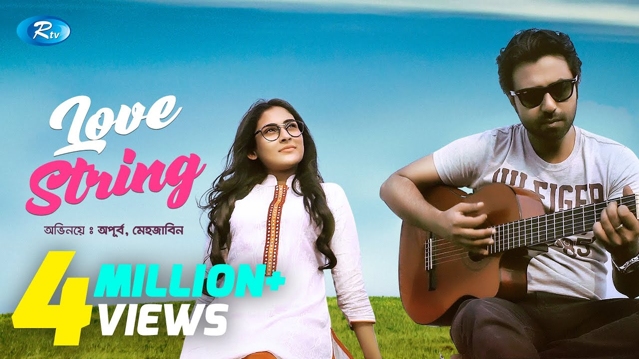 Love Strings | লাভ স্ট্রিং | Apurba | Mehazabien | Rtv Drama Exclusive ????