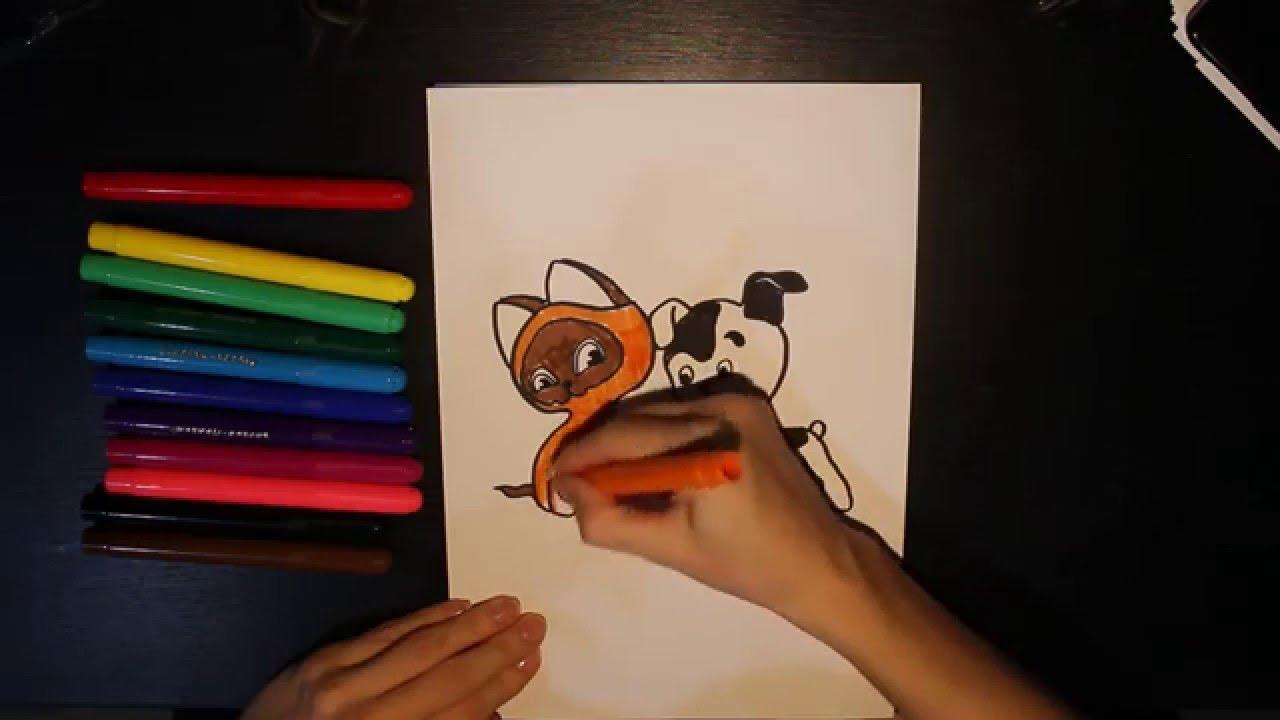 Котенок по имени Гав и Шарик. Раскраска - YouTube