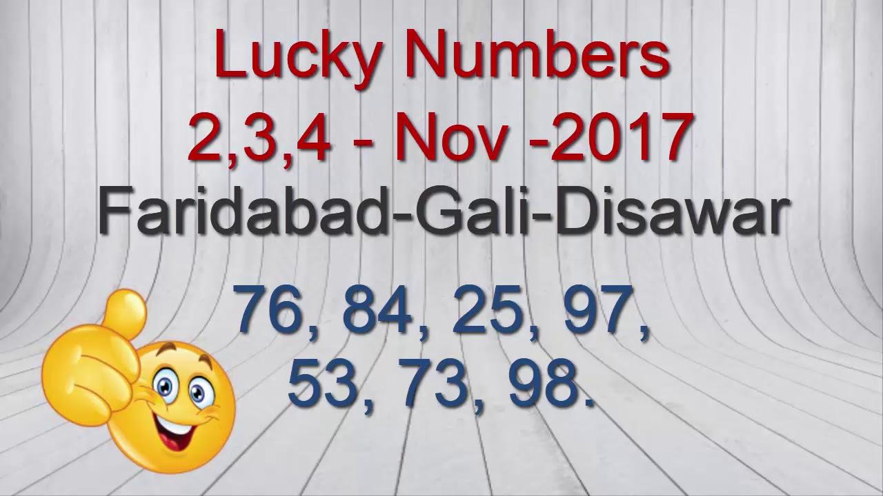 Lucky Numbers | 2-3-4-Nov-2017 | Jodi Numbers | Gali