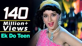 Ek Do Teen | Tezaab (1988) | Madhuri Dixit | Alka Yagnik | Bollywood Dance Songs Video