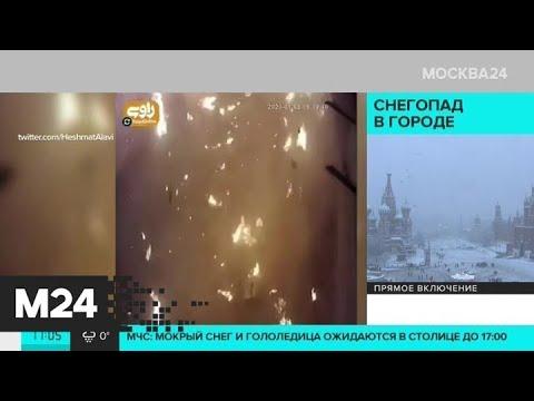 Иран признал вину в крушении украинского самолета - Москва 24
