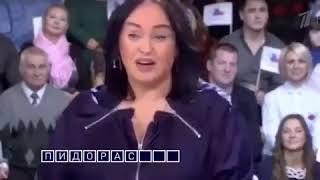 Лариса Гузеева на Поле Чудес видео прикол