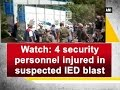 Watch: 4 security personnel injured in suspected IED blast - Manipur News