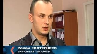 Управляющая компания заплатит жителям по 20 тысяч рублей за запах из подъезда(, 2014-01-17T06:57:45.000Z)
