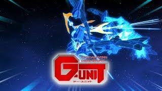 G-UNIT(ジー・ユニット) ガンダムグリープ
