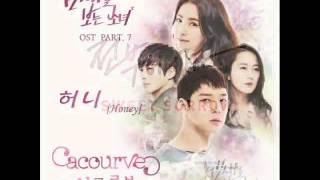 Video 냄새를 보는 소녀(Sensory Couple) OST Full Album download MP3, 3GP, MP4, WEBM, AVI, FLV Maret 2018