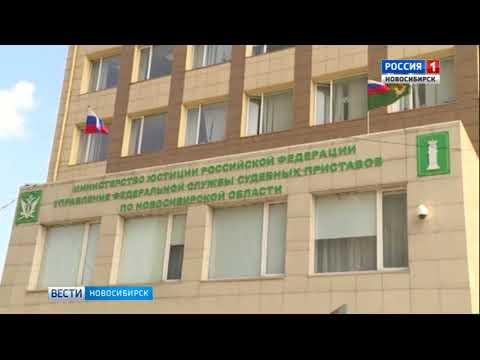Жительница Новосибирска в пятый раз стала жертвой ошибки судебных приставов