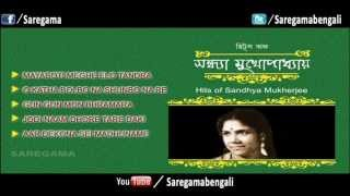Hits of Sandhya Mukherjee |Juke Box | Full Song - Sandhya Mukherjee Bengali Songs