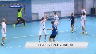 В Запорожье продолжаются игры чемпионата Украины по гандболу.
