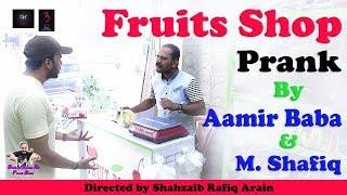 Funny Prank | Fruits Shop Prank | By Aamir Baba & M. Shafiq | Bach Ke Rehna Re