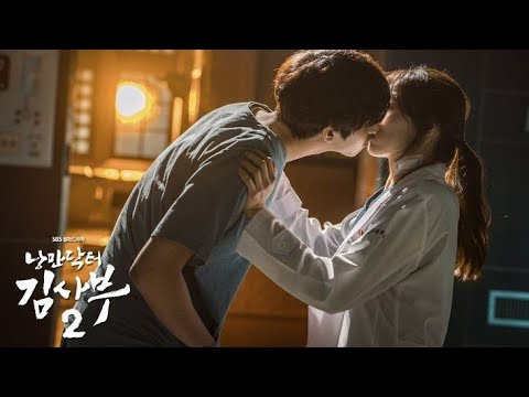 My Love - BAEKHYUN ( Dr. Romantic 2 ) Ost Parte 1 // Legendado