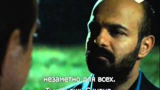 Карадай 142 серия (191). Русские субтитры