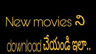 How to download new telugu movies || telugu tech beats